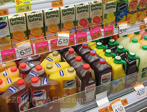 цены в супермаркетах Сингапура
