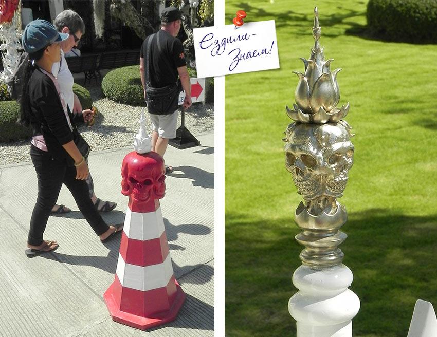 модный декор в ограждении Белого Храма в Таиланде