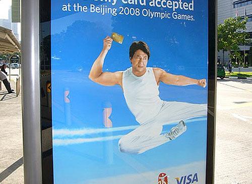 Джеки Чан фото на рекламе