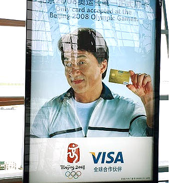 Джеки Чан фото для рекламы