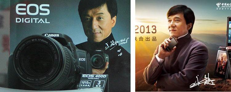 Джеки Чан: фото и реклама в Азии