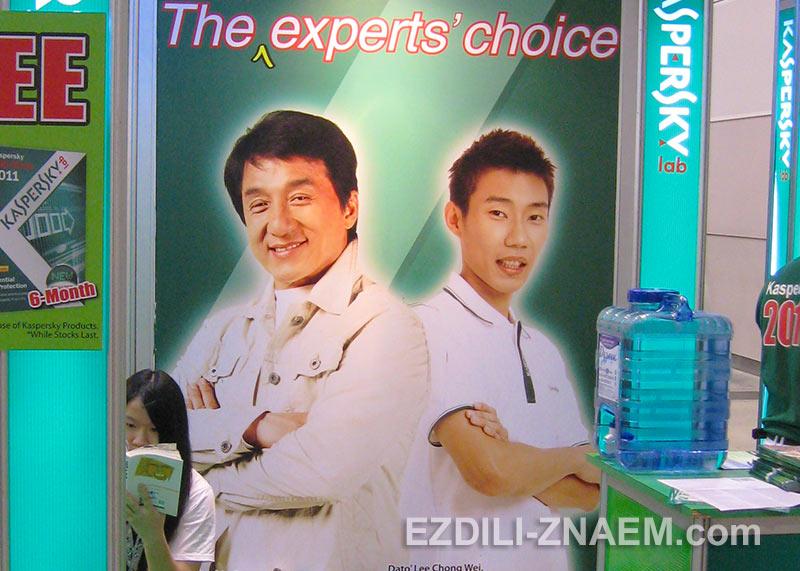 Джеки Чан в рекламе