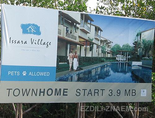 Недвижимость Хуа Хин