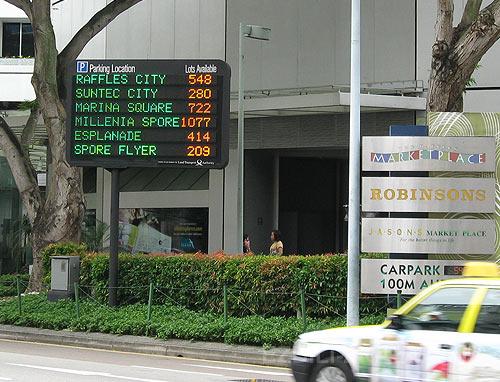 Фото Сингапура. Улицы Сингапура.