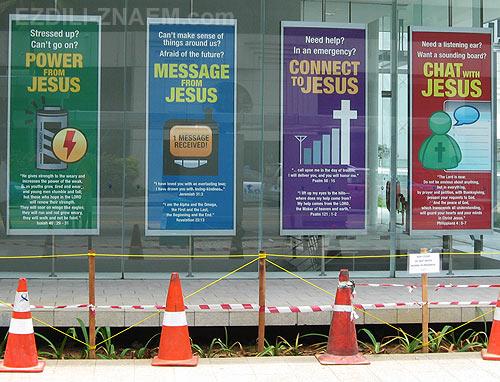 Фото Сингапура