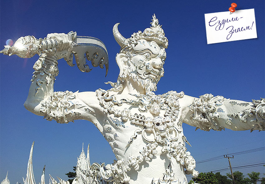 скульптура охраняющего храм демона