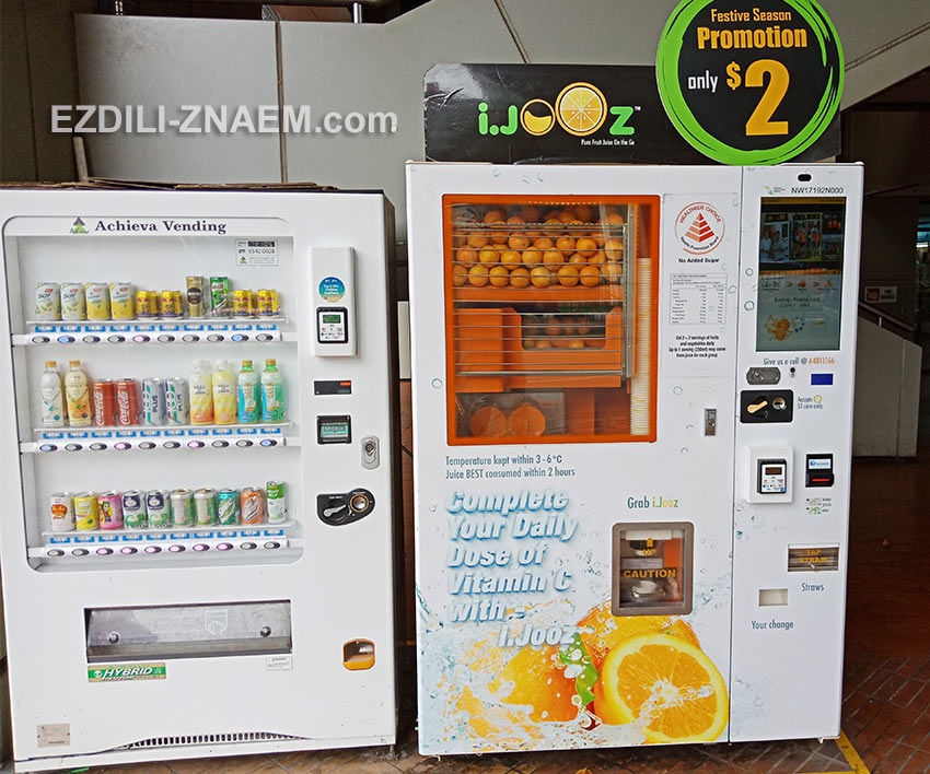Автоматы по продаже свежих соков в Сингапуре