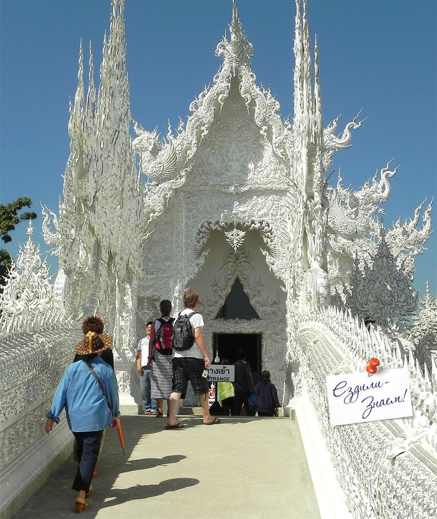 вход в Белый Храм в Тайланде
