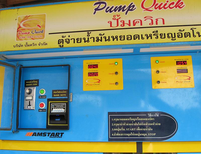 Заправочный автомат в Пае, Таиланд