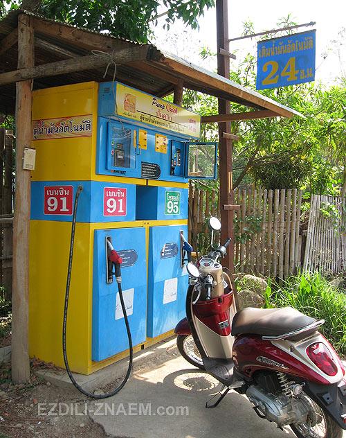 как покупают бензин в Тайланде