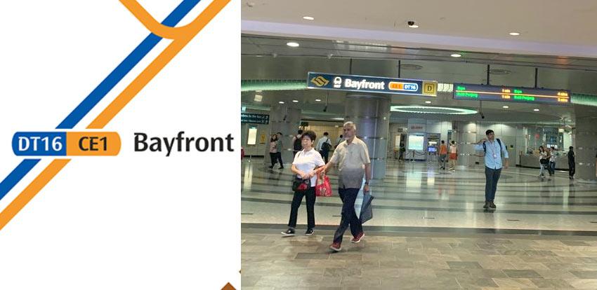 Как доехать на метро до отеля Марина Бэй Сэндс, Сингапур