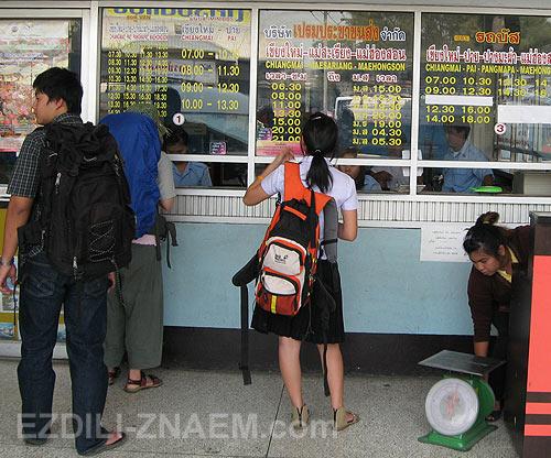 Тайланд. Как доехать в Пай
