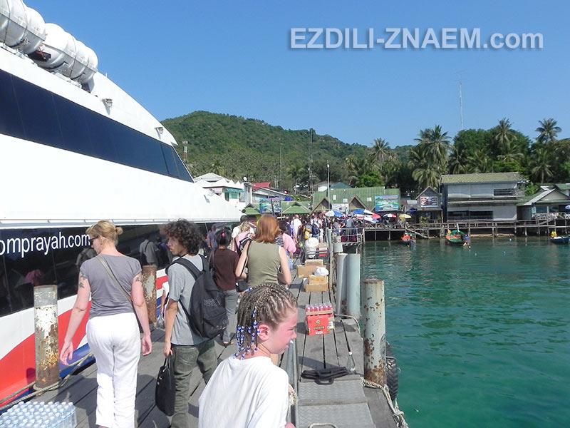 прибытие туристов на остров Ко Тао