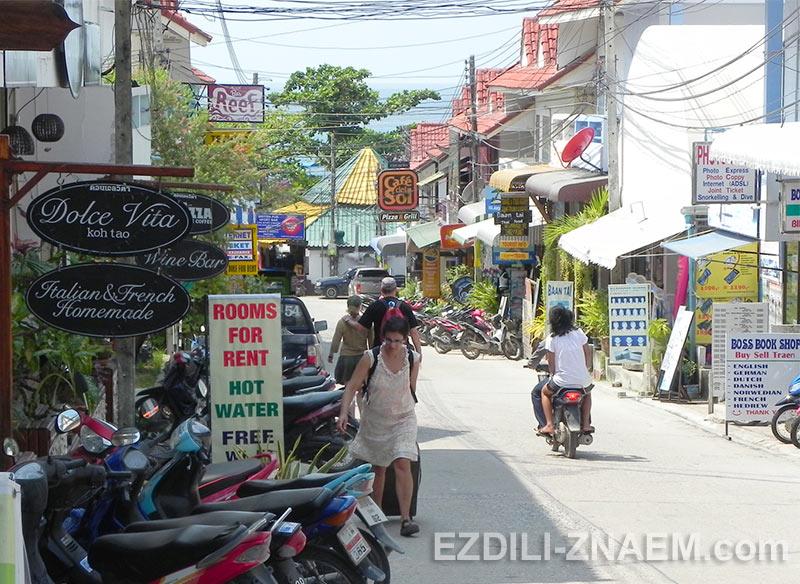 туристы на улицах Мэ Хаад на остров Ко Тао в Тайланде