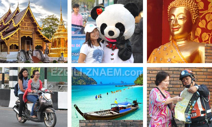 Какие еще удивительные факты о Таиланде вы знаете?