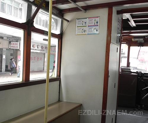 Гонконгские двухэтажные трамваи