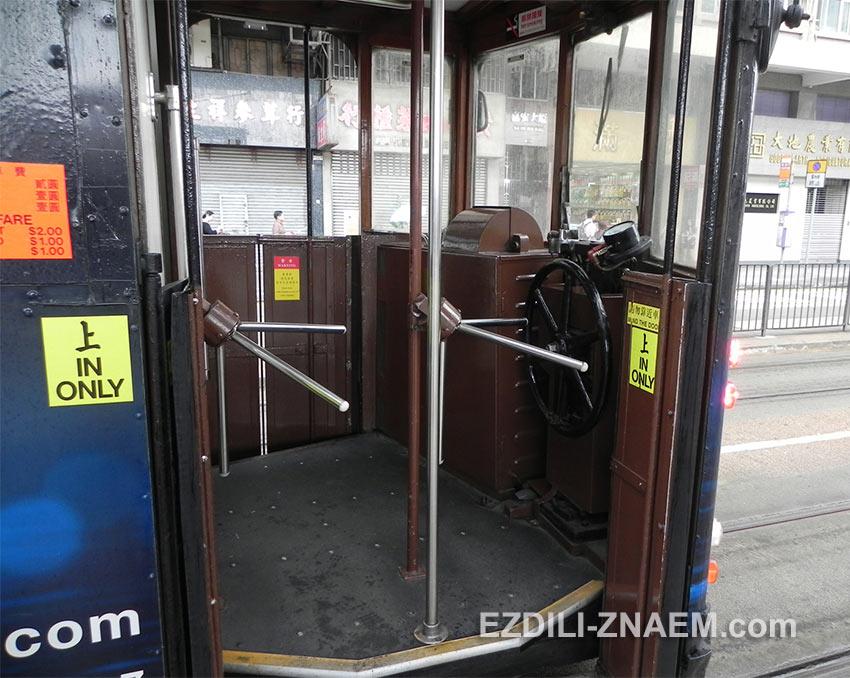 вход в трамвай в Гонконге