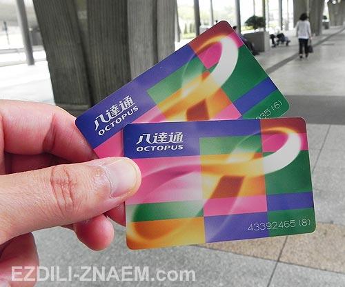 """На фото: платежная карточка """"Октопус"""" очень удобна в Гонконге"""