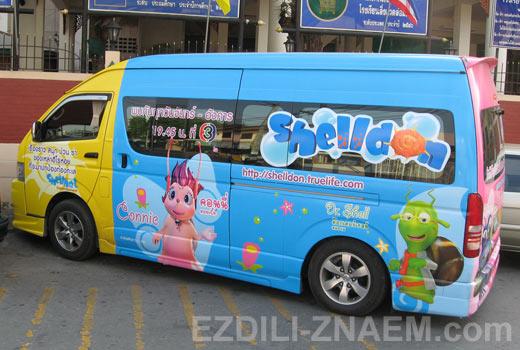 Автомобили в Тайланде: цветной позитив