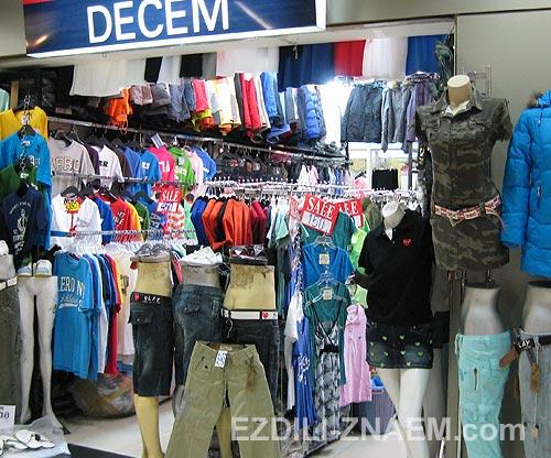 Шоппинга в Бангкоке: Fashion Mall