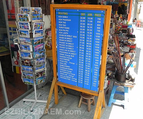 сколько брать с собой денег в Тайланд