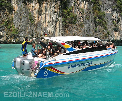 Сколько денег брать в Таиланд