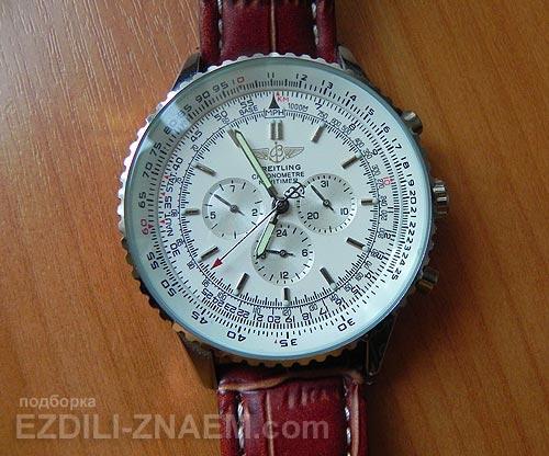 Дешевые часы из Китая