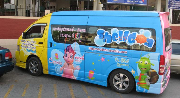 Автомобили в Таиланде: цветной позитив