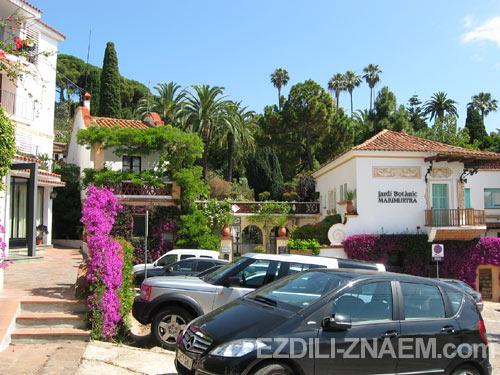 Испания: ботанический сад Маримуртра (MariMurtra) в Бланесе