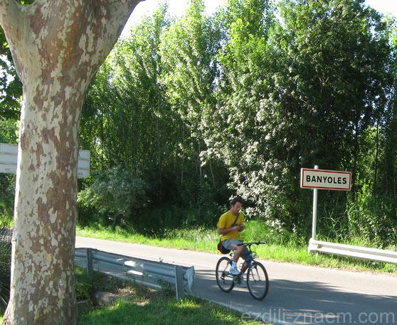 Испания. Поездка в Баньолес. Отзыв и фото