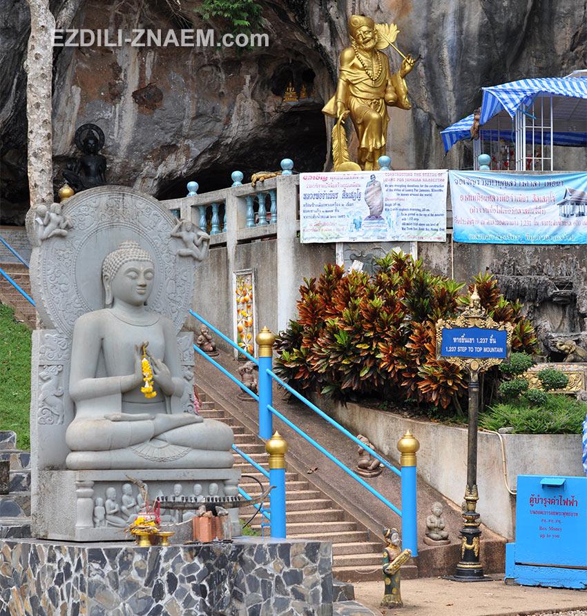 начало подъема на Тигровую гору в Краби. Тайланд