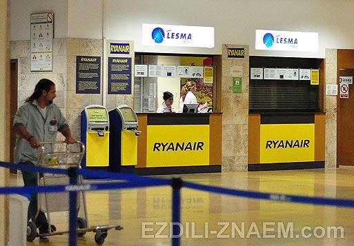 Отзыв об авиакомпании RyanAir в Испании