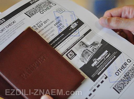 Как проходит регистрация на рейс авиакомпании Ryanair
