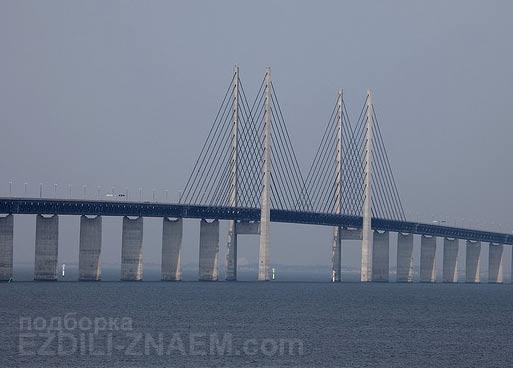 Самые необычные мосты мира: мост Эресунн (Дания - Швеция)