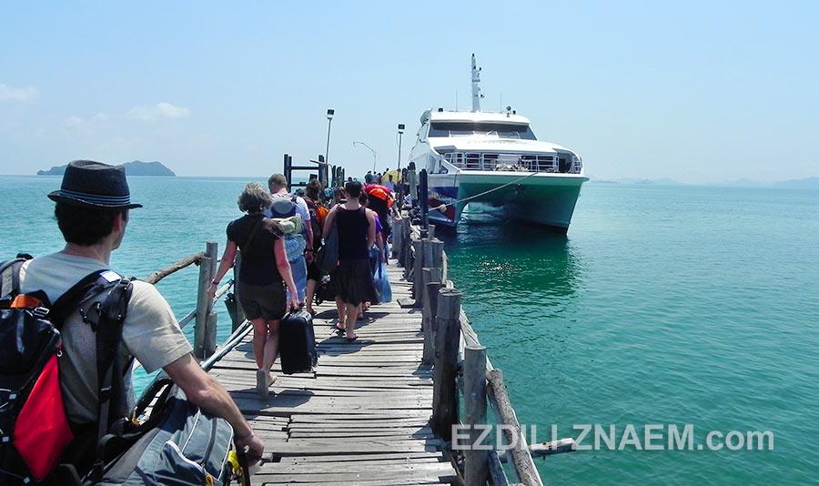 посадка на катамаран до островов Тао и Панган в Тайланде