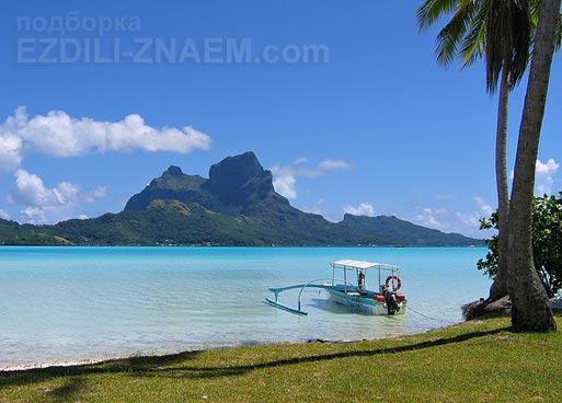 Острова Бора Бора, Французская Полинезия