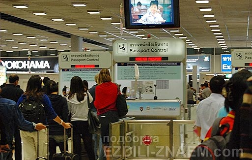 Нужна ли виза россиянам в Тайланде. Иммиграционный контроль в Бангкоке