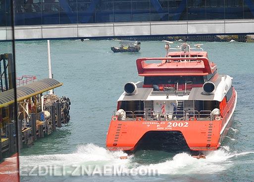 Паром TurboJet. Прибытие из Макао в Гонконг