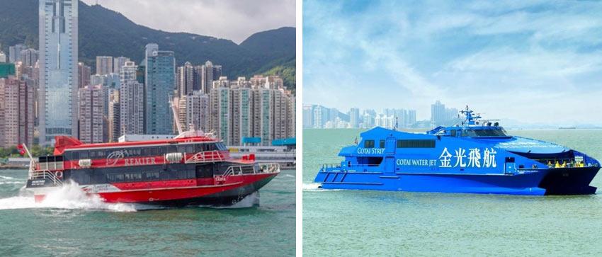 TurboJet и Cotai Jet - самые популярные паромы из Макао в Гонконг
