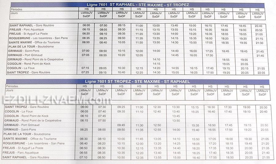 Расписание автобусов из Сан-Рафаэля до Сан-Тропе
