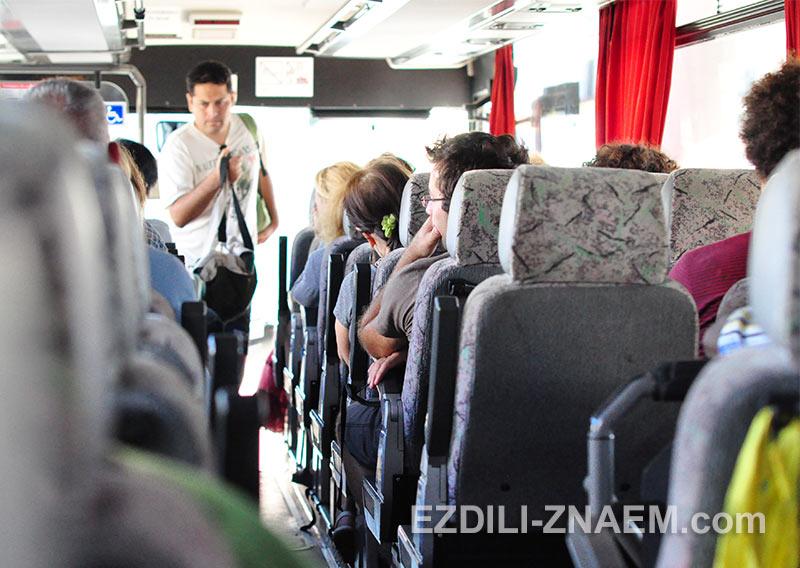 первый попавшийся автобус, может стать идеей для нового путешествия