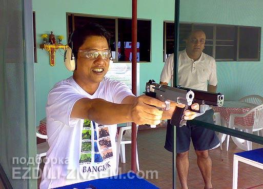 Где пострелять из пистолетов в Тайланде
