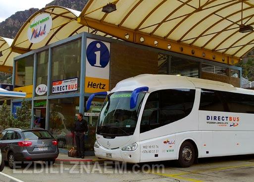 Автобусом из Барселоны в Андорру. Испания - Андорра