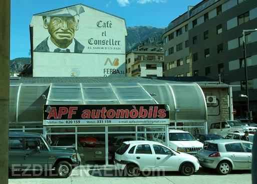 Автобус Барселона - Андорра. Автовокзал в Андорре