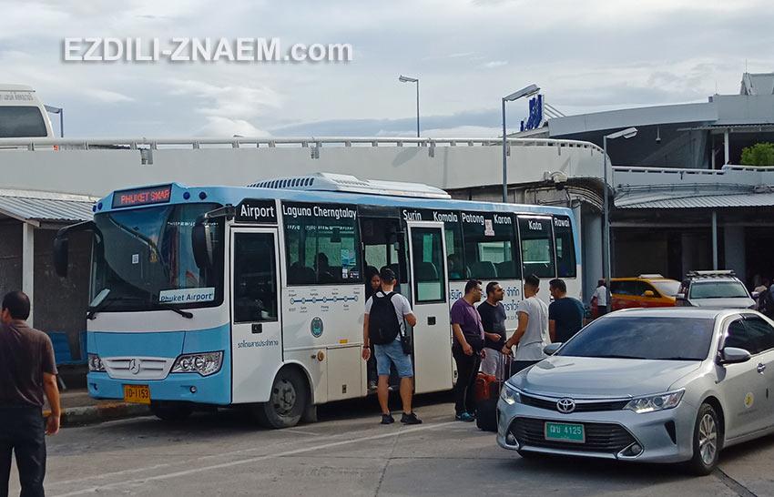 """автобус """"Smart Bus"""" в аэропорту Пхукета"""