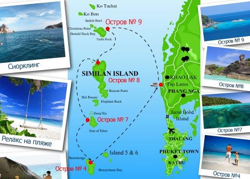 Лучшая экскурсия на Пхукете: тур на Симиланские острова