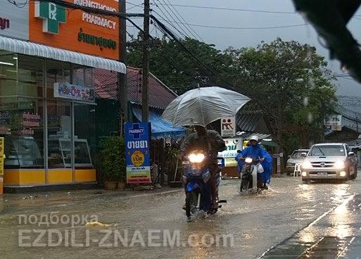 Погода в Тайланде. Сезон дождей в Тайланде