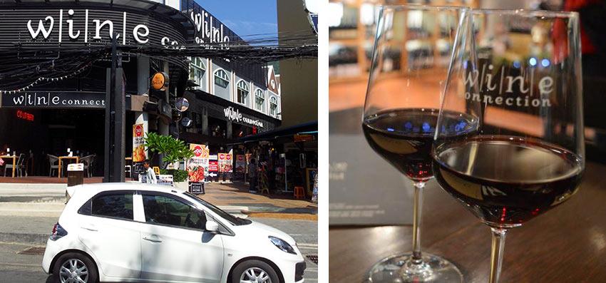 """отдыхая на Пхукете, хорошее вино можно найти в """"Wine Connection"""""""