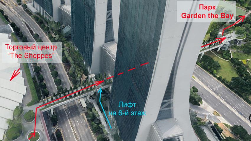 Как идти в парк Garden the Bay в Сингапуре