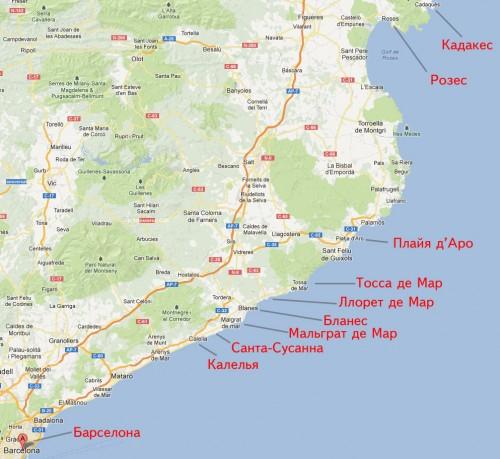 Карта Коста Брава и Коста дель Маресме